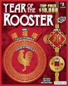 year-of-the-rooster-front-316242